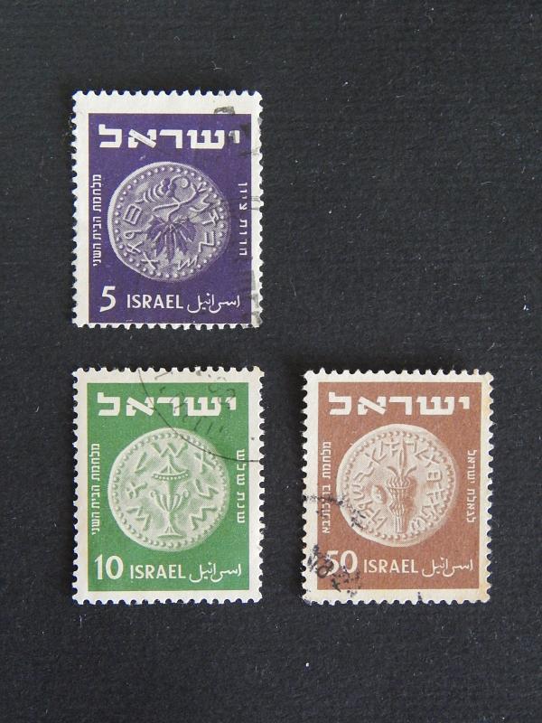 Israel, №13-(39-1R)