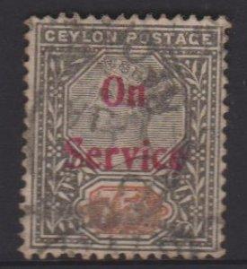 Ceylon Sc#O17 Used
