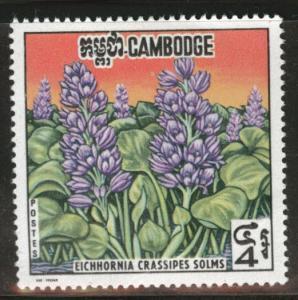 Cambodia Scott 232 MNH**  Flower stamp