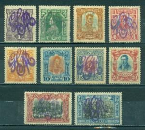 Mexico #370-379 Part Set  Mint F-VF H  Scott $129.50