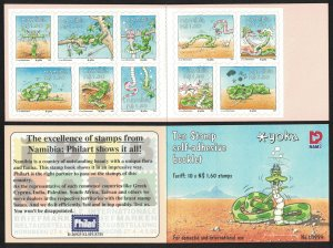 Namibia 'Yoka the Snake' cartoon Self-adhesive 10v Booklet SG#822-831