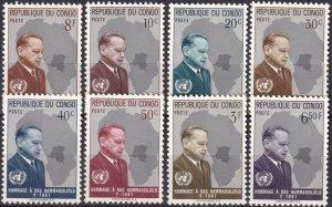 Congo (DR) #405-12 MNH CV $8.50 (Z6692)