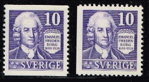 SWEDEN STAMP 1938 The 250th Anniversary of the Birth of Emanuel Swedenborg MNH