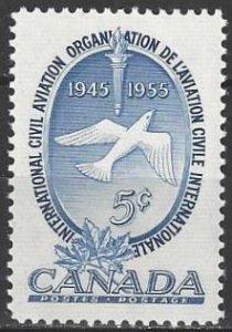 Canada  354  MNH  ICAO