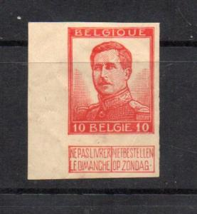 Belgium #123 (Michel only) Mint Imperforate no gum