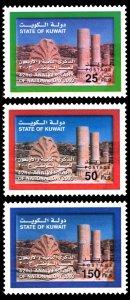 Kuwait 2003 Scott #1570-1572 Mint Never Hinged