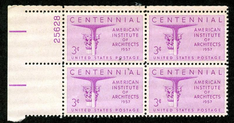 U.S. Scott 1089 VF MNH Plate Block of 4