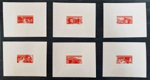 Workshop Color Proofs Deng Xiaoping /Epreuves de Couleur D'atelier Deng Xiaoping