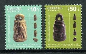 Armenia Artefacts Stamps 2019 MNH Kingdom of Ararat 13th Definitives 2v Set