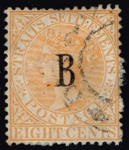 Bangkok #17 Queen Victoria; Used (3Stars)
