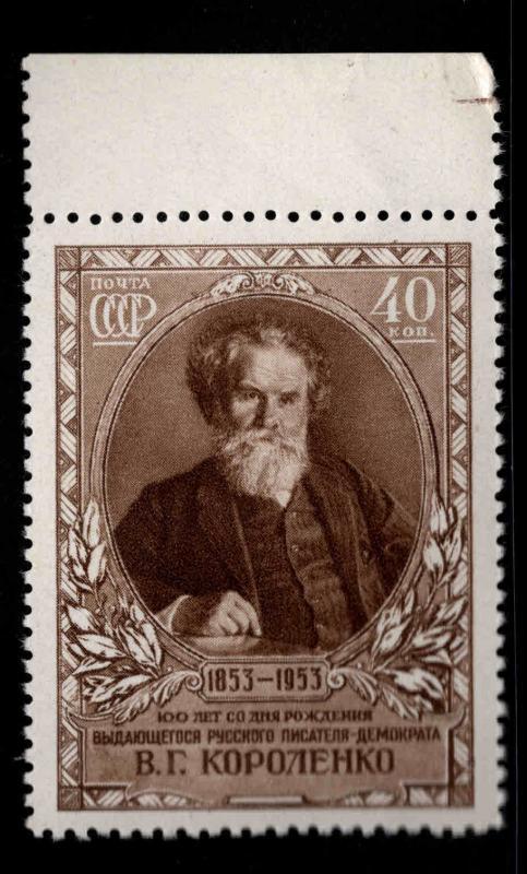 Russia Scott 1672 MNH** stamp