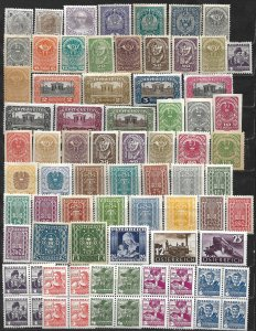 COLLECTION LOT OF 76 AUSTRIA MH 1899+ STAMPS CLEARANCE