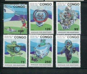 Congo #1021-5 Mint