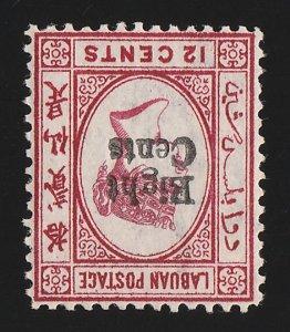 LABUAN : 1881 'Eight Cents' on QV 12c carmine, error wmk INVERTED & REVERSED.