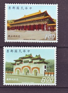 J22234 Jlstamps 1970 rep china set mnh #1653-4 buildings