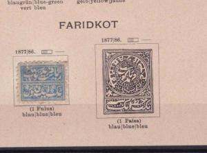 FARIDKOT STAMP 1877   REF R 2894
