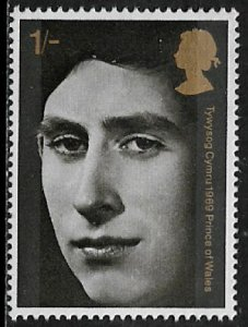 Great Britain #599 MNH Stamp - Prince of Wales