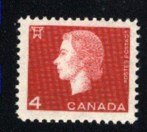Canada #404   Mint NH VF 1963   PD