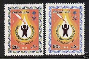 Saudi Arabia 974-5 MNH International Year of the Child
