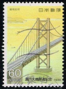 Japan #1767 Seto-Oohashi Bridge; Used (5Stars)