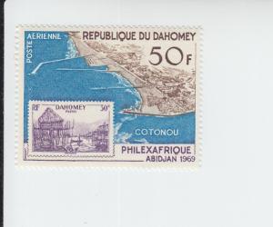 1969 Dahomey 2nd PhilexAfrique (Scott C94) MNH