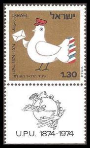 Israel 550 with tab Mint VF NH