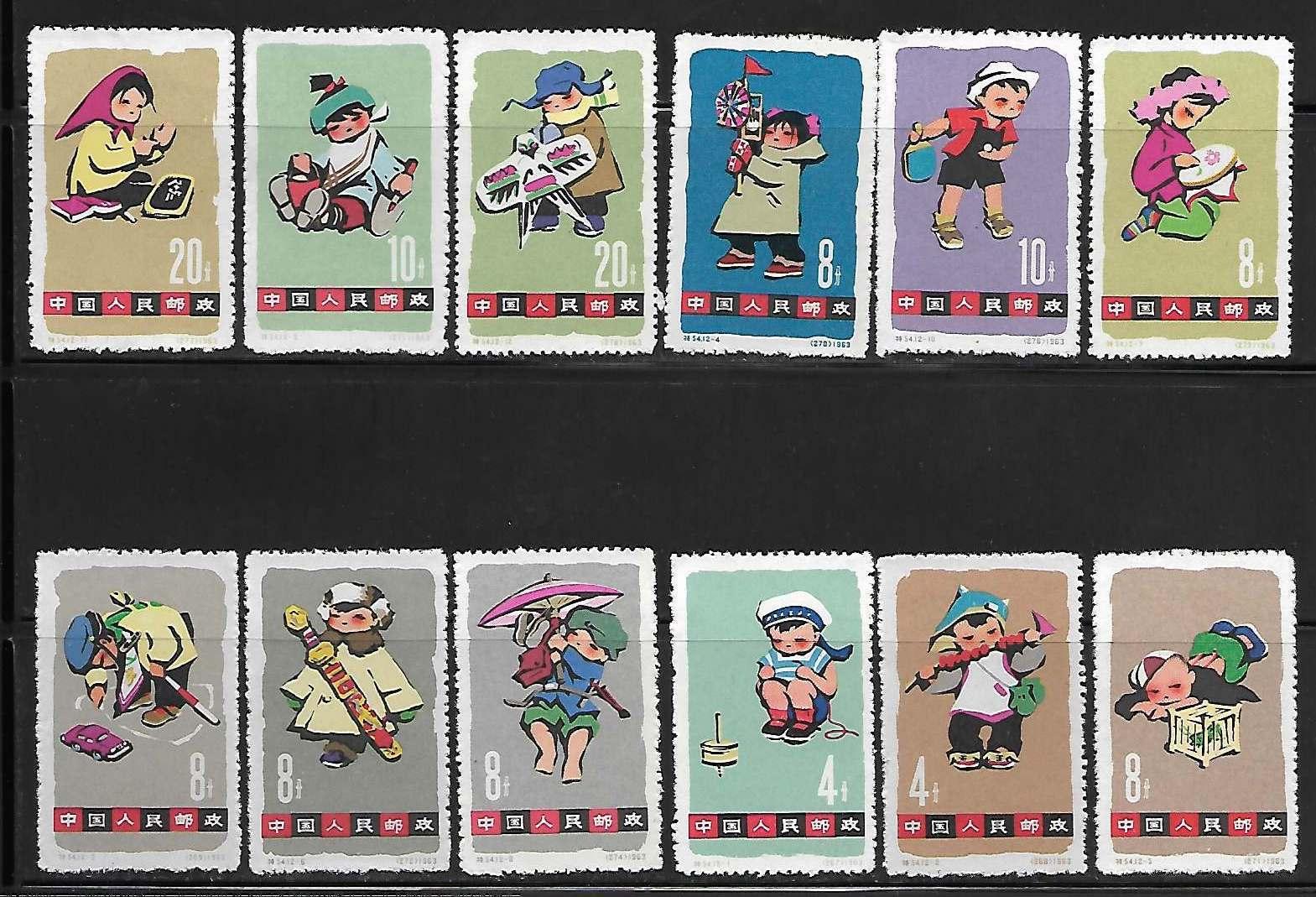 China #684-95 Mint / HipStamp