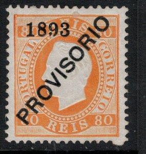 Portugal 1893 SC 96 Mint SCV $150.00