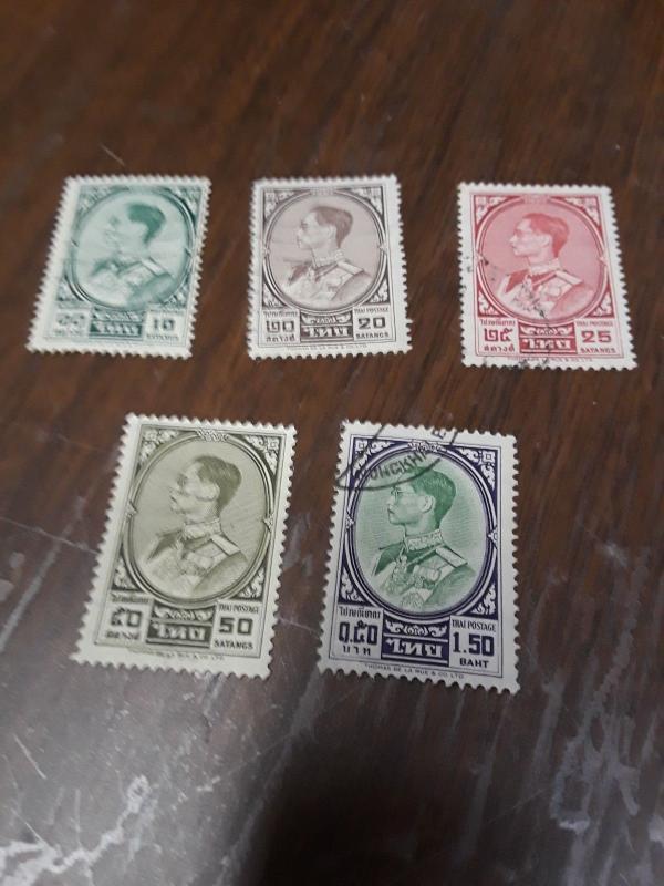 Thailand Stamp Lot1
