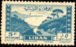 Bay of Jounie, Lebanon stamp Used