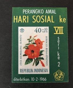 Indonesia 1966 B-198A, MNH, SCV 7.00