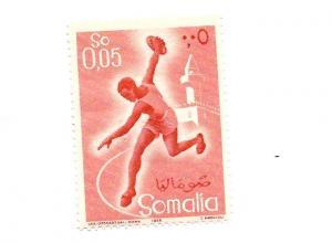 Somalia 1958 - M - Scott #223 *