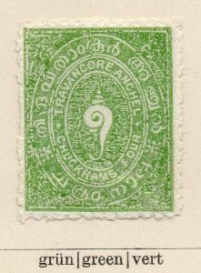 Travancore 1888 Early Issue Fine Mint Hinged 4ch. 322463