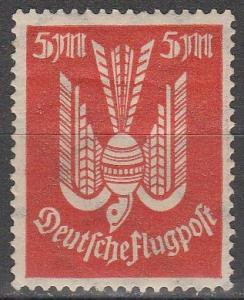 Germany #C15  F-VF Unused   (S6833)