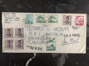 1961 Seoul South Korea Seamail Cover To Ontario Canada