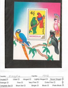 Lot of 161 Worldwide MNH Mint Never Hinged Bird Stamps #115299 X R