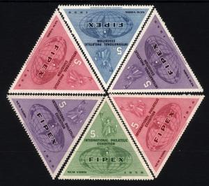 1956 FIPEX Fifth International Philatelic Expo Cinderella Set of 6 MNH