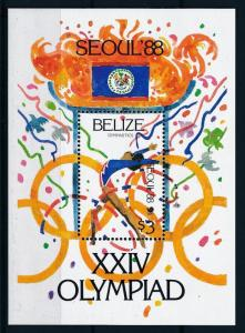 [75423] Belize 1988 Olympic Games Seoul Gymnastics Souvenir Sheet MNH