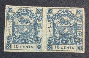 MOMEN: NORTH BORNEO SG #44d PAIR 1888 IMPERF MINT OG VLH £50 LOT #6943