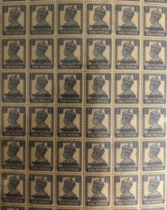 PAKISTAN 1947 KGVI OVERPRINT 3&1/2 ANNAS FULL SHEET OF 320 STAMPS (MNH) HIGH C.V