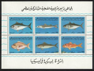 Libya Fish Sheetlet of 6v SG#2076-2081