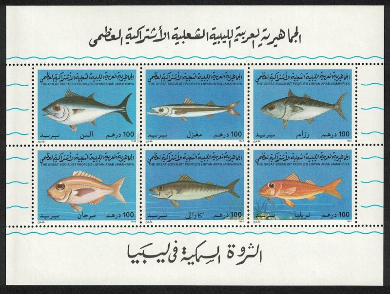 Libya Fish Sheetlet of 6v SG#2076-2081