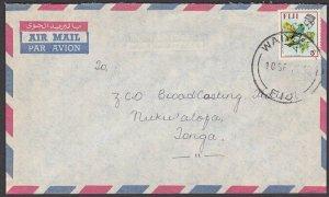 FIJI 1972 5c rate airmail cover to Tonga ex WAIYEVO.........................R555