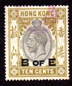 HONG KONG REVERSE CANCEL MH SCV $10.00 BIN $5.00 ROYALTY
