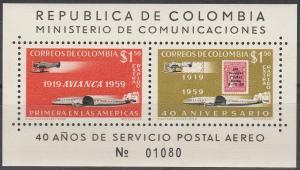Colombia #C350 MNH F-VF CV $12.00(SU5322)