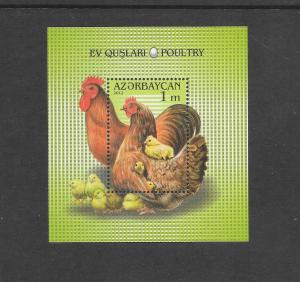 BIRDS - AZERBAIJAN #1005 CHICKENS  MNH