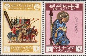 Iraq   #302-305  MH