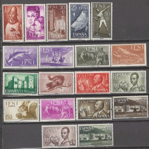 COLLECTION LOT # 3161 IFNI 19 ALL UNUSED CONDITIONS STAMPS 1954+