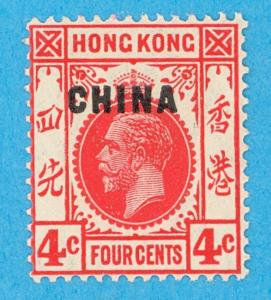 BRITISH OFFICES IN CHINA 19  MINT NEVER HINGED OG ** NO FAULTS  VERY FINE! - D