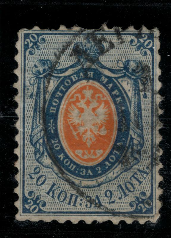 Russia Stamp Scott #9, Used, Faults, 1858 20k